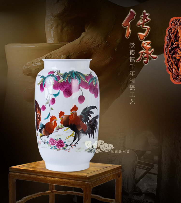 Jingdezhen ceramics l landing large vase high-end craft gift cock rooster Home Furnishing living room decoration