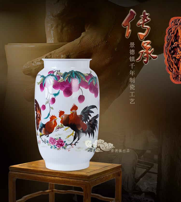 Jingdezhen ceramics l landing large vase high-end craft gift cock rooster Home Furnishing living room decoration