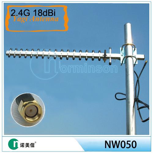 [Manufactory] 2.4G outdoor directional yagi antenna,18 elements,18DBi, high gain yagi wifi antenna(China (Mainland))