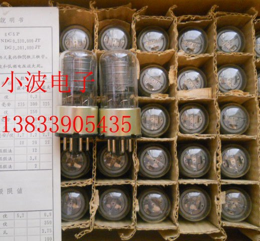 Special offer wholesale sale dawn 6 c5p tube straight generation c5c tube 30 PCS/lots<br><br>Aliexpress