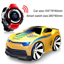 Buy Hot! Smart Watch Full Function Voice Command RC Car Voice Control Speed Best Birthday Gift Children Creative Toy New for $18.60 in AliExpress store
