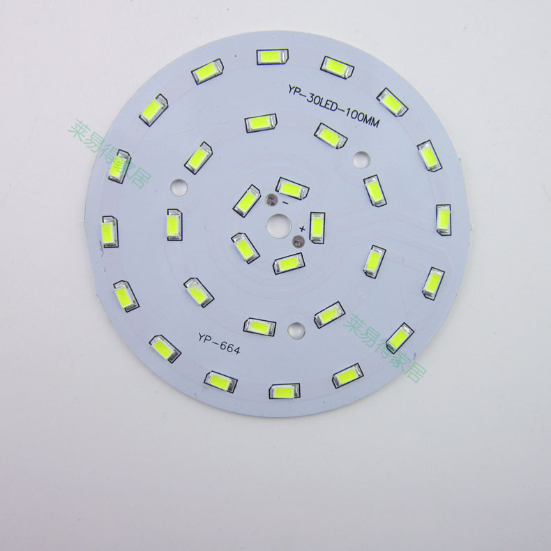 5pcs/lot free shipping 15W  Led heat sink board with leels Bulb plates Adopt SMD5730(China (Mainland))