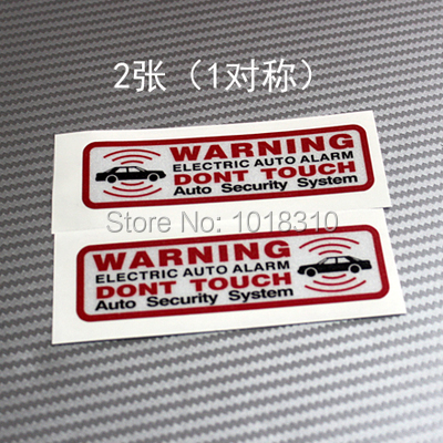 2pcs/lot 3M Good Quality Car Motorcycle Sticker Decals Cartoon Warning ELECTRIC AUTO ALARM DONT TOUCH 3489(China (Mainland))
