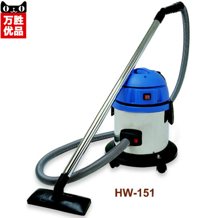 HW-151 single-motor vacuum suction machine carpet cleaning machine vacuum cleaner 15L(China (Mainland))