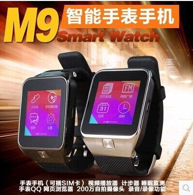 smart watch android/ The latest smart card M9 touch phone waterproof watch camera Bluetooth hands-free motion odograph(China (Mainland))
