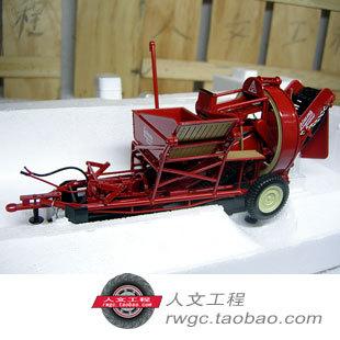 Potato harvester Grimme harvesters alloy car model gift Farm France UH2585 1:32(China (Mainland))