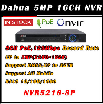 Daua 16ch NVR with hdmi 1080p ONVIF NVR  8 port poe  Dahua NVR5216-p support up 5mp ipc poe nvr security system nvr5216-8p
