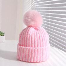 ใหม่ Pompom หมวกเด็ก Beanie หมวกฤดูหนาวถักเด็กสาวหมวกเด็กอ่อนเด็กวัยหัดเดินหมวก Muts Casquette enfant(China)