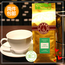 250g Arabica 100 Coffee Beans AA High Level Fresh Baked High quality Goods Loss Weight Coffee
