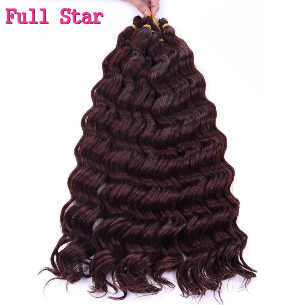 deep wave full star hair 017