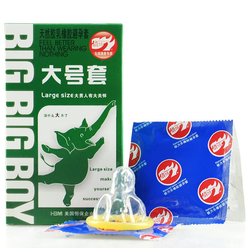 Large Condoms Condomania Condomania
