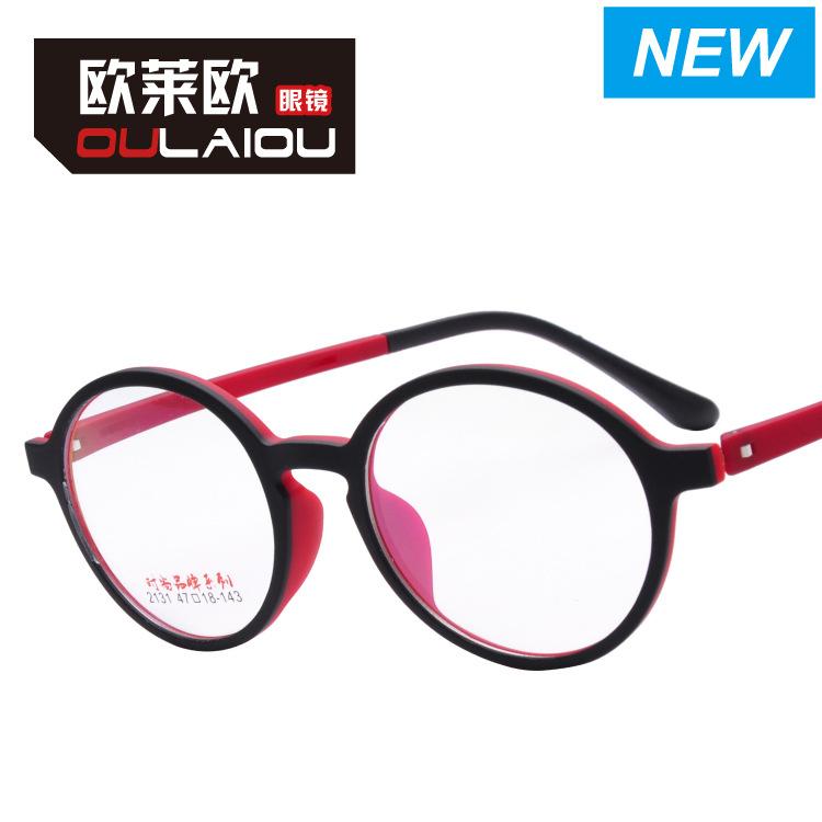 Optical Glasses Direct : Popular Eyeglasses Direct-Buy Cheap Eyeglasses Direct lots ...