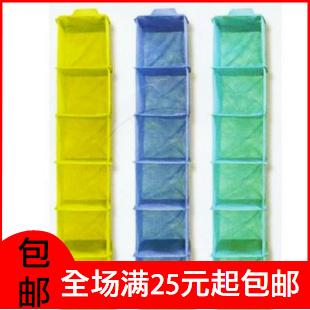 Household goods small storage bag plaid daily necessities baihuo(China (Mainland))