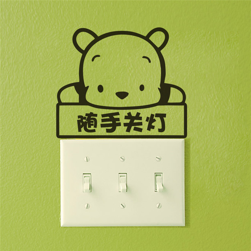Popular switch off stickers buy cheap switch off stickers for Belly button bears wall mural