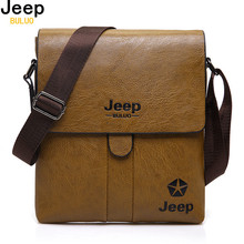Buy JEEP BULUO Brand Man Messenger Bag 2017 New Hot Sale High Leather Hobos Men Shoulder Bags Male Office Tote Bag 1301 for $15.90 in AliExpress store