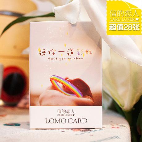 Send you a rainbow card lomo card information card 28 / sets(China (Mainland))