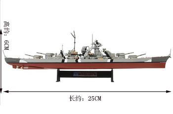 free shipping FOV 1:700 86201 WWII  battleship   alloy Military Model   new product A Good Gift! best sales