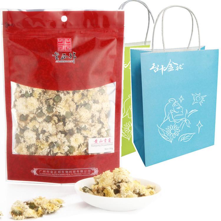 chrysanthemum tea plants Chrysanthemum Tea bagged 30 grams of genuine manufacturers OEM OEM processing wholesale<br><br>Aliexpress