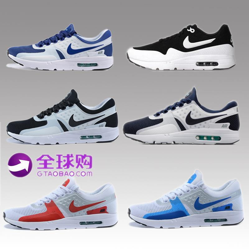 Nike Air Max Zero Hommes - Air Max Zero Aliexpress Nikes Réduction Exahommes
