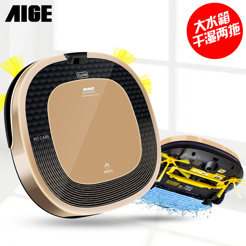 Ultra-thin Sweeping robots Household Fully automatic intelligent Cleaning mopping the floor robot vacuum cleaner(China (Mainland))