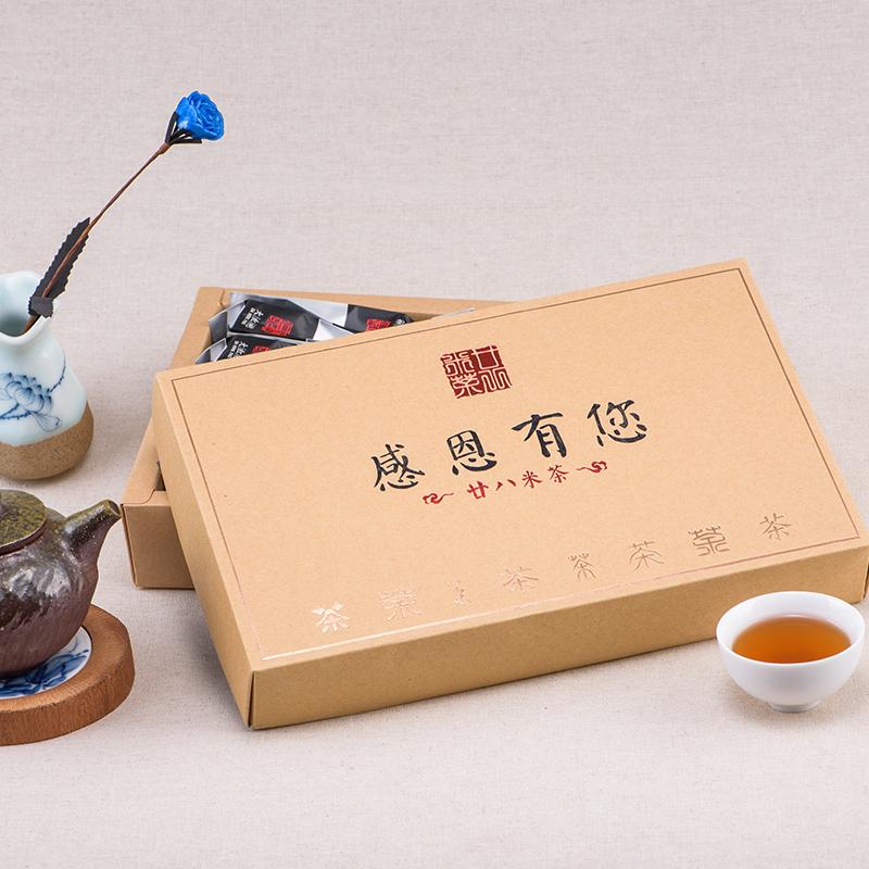 Da hong pao wuyi yan cha gift package oolong tea da hongpao Wuyi cliff blooming tea big red robe DaHongPao tea oolong cliff  <br><br>Aliexpress