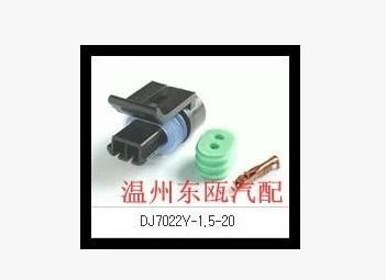 Automotive Connectors 2P waterproof connector / DJ7022Y-1.5-21 automotive sensor plug(China (Mainland))