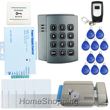 rfid access control system promotion
