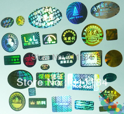 Custom Laser Hologram printing stickers unremovable counterfeit for logo security label print(China (Mainland))
