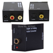 spdif rca adapter promotion