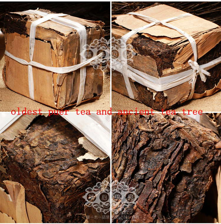 250g made in 1970 raw puer tea puer pu'er tea perfumes and fragrances of brand originals agilawood tambac,smooth,ancient tree(China (Mainland))