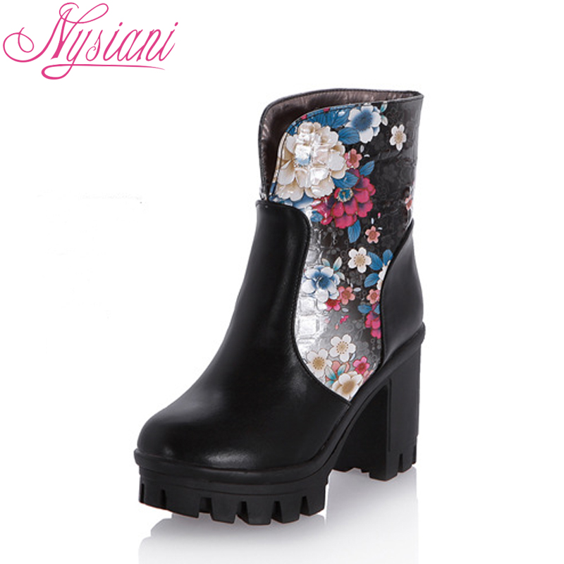 New 2015 Platform Thick Heel Ankle Boots For Women Round Toe Fashion Warm Martin Boots Shoes Print Leather Ladies High Heels(Chin