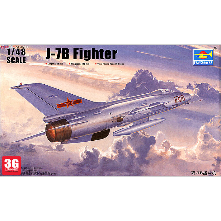Trumpeter assembly aircraft model 02860 Chinese Air Force J-7B multifunctional fighter<br><br>Aliexpress