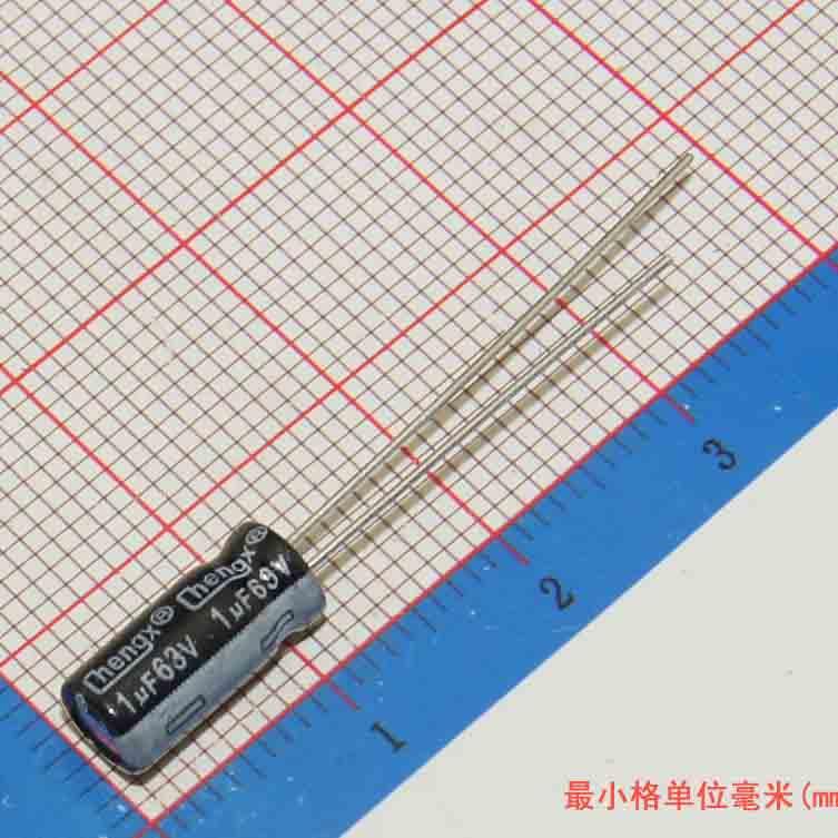 Гаджет  Free shiiping 50pcs Aluminum electrolytic capacitor 1uF 63V 5*11 Electrolytic capacitor None Электронные компоненты и материалы