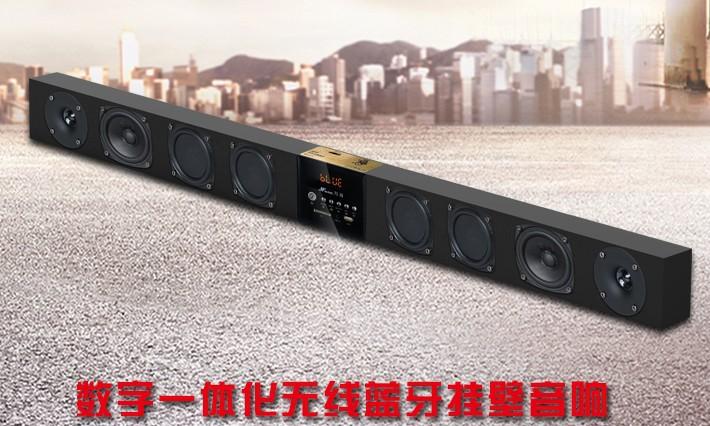soundbar wireless/home theater 5.1 cinema system speaker/barra de sonido tv/surround sound/audio decoder/ses sistemi/subwoofer(China (Mainland))