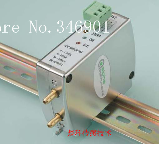 [SA] Differential Pressure Sensors Differential Pressure Transmitter US Alpha167(China (Mainland))