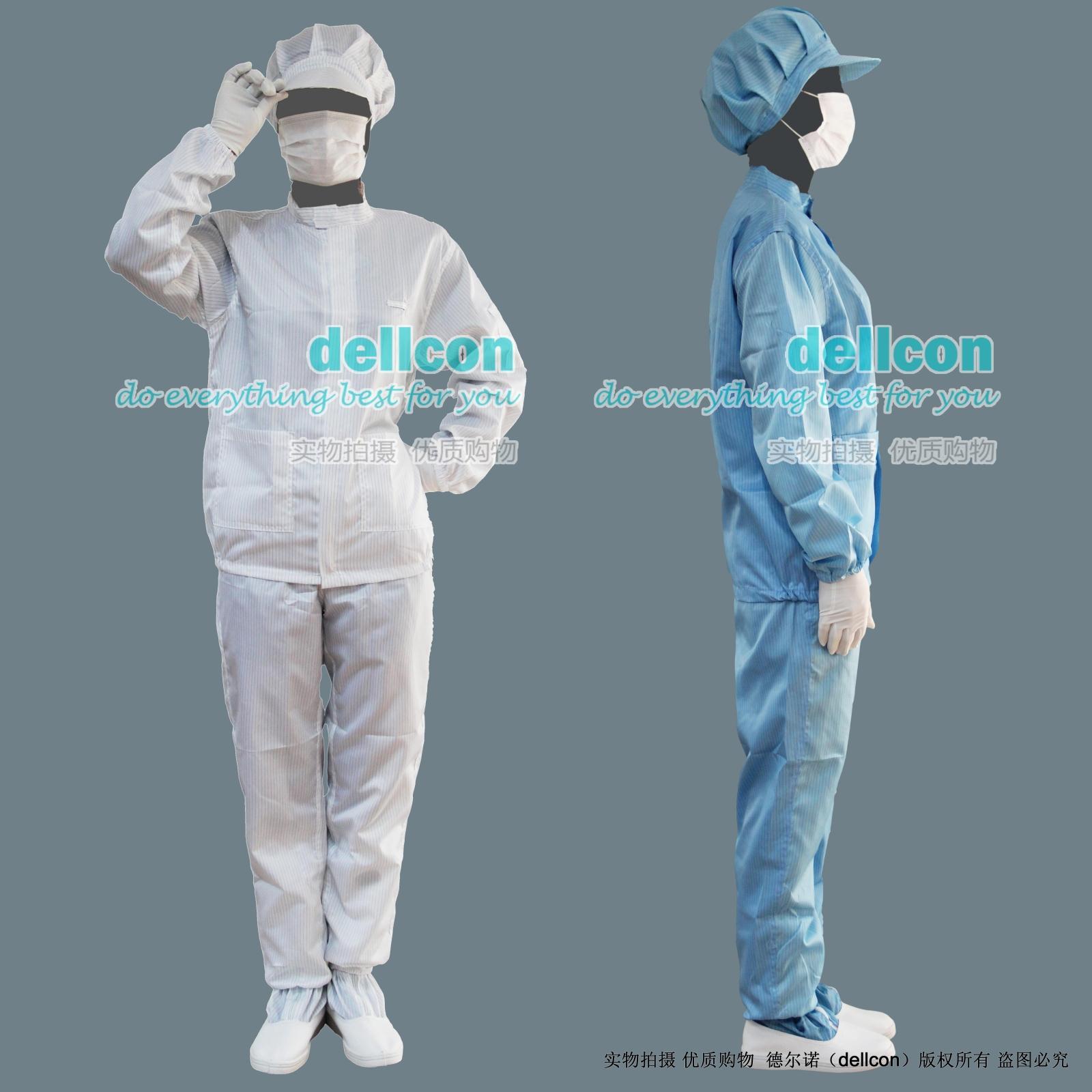 Здесь продается  Anti-static clothing overalls fission anti-static clothing dusters suit dustproof clothes clean dust-free clothing  Безопасность и защита