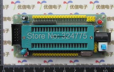 Free shipping 3pcs 51 single chip microcomputer minimum system board/ intelligent robot car accessories development board(China (Mainland))