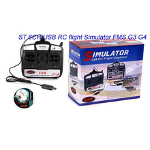 6 channel Helicopter Airplane Glider flight 3D fly simulator transmitter TX controller with FMS software, free shipping