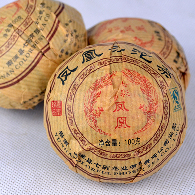 2002 Premium Yunnan puer tea,Old Tea Tree Materials Pu erh,100g Ripe Tuocha Tea +Secret Gift+Free shipping,A2PT10(China (Mainland))