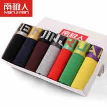 7Pcs/lot Brand New 2016 Sexy Super Large Size Mens Underwear U Convex boxer short Luxury Breathable Belt Shorts L~3XL Gift Box(China (Mainland))