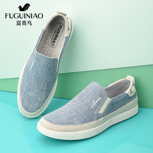 2016 Zapatillas Deportivas Mujer Yeezy The New Trend Of Men's Shoes Breathable Fgnshoes Fashion Fisherman Sets Foot Leisure(China (Mainland))
