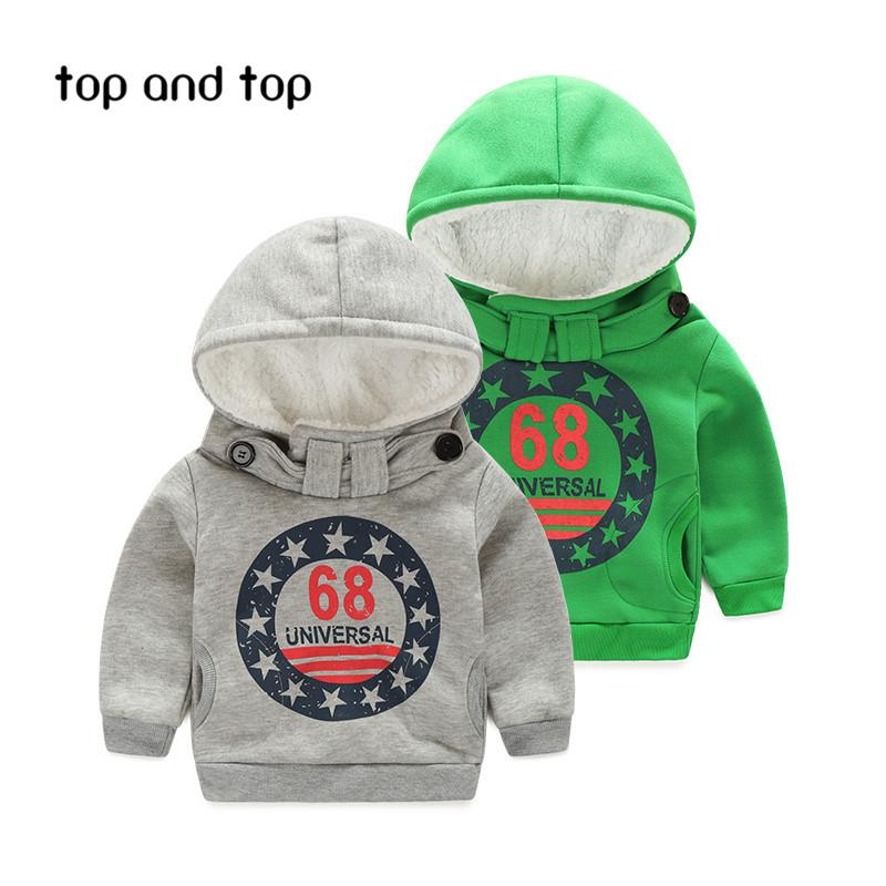 Пуловер С Капюшоном Для Мальчика Доставка