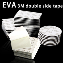 sponge glue M3 double side tape EVA drones ESC receiver GPS All-purpose Adhesive and Articles for daily use Free shipping