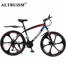Buy ALTRUISM Q1 Mountain Bicycle 21 Speed Aluminum Alloy Bike 26 Inch Bisiklet Mens Wheel Bicycles Velo Double Disc Brake Bicicletas for $290.48 in AliExpress store
