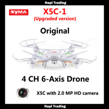 Upgrade syma 2.4G 4CH 6-Axis RC Helicopter with 2MP HD Camera Remote Control Toys four axis Quadrocopter Drone Children toys(China (Mainland))