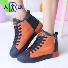 Boots female winter elevator PU female cotton-padded shoes plus velvet thermal color block decoration female short boots