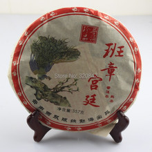 Pu'er -06 years – Ban Zhang palace – cooked tea 357g / piece