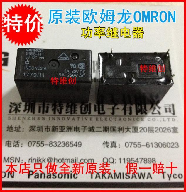 Special new original Relay G5SB-14-5VDC, a starting(China (Mainland))