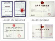 Free shipping Yunnan puerh ripe tea special puer tea 357g pu er tea Slimming beauty organic