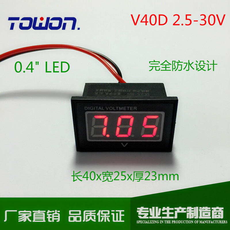 RED LED Digital Car Motorcycle battery volts Monitor Voltmeter 10pcs/lot 0.4 Waterproof 2 Wire DC2.5~30V(China (Mainland))